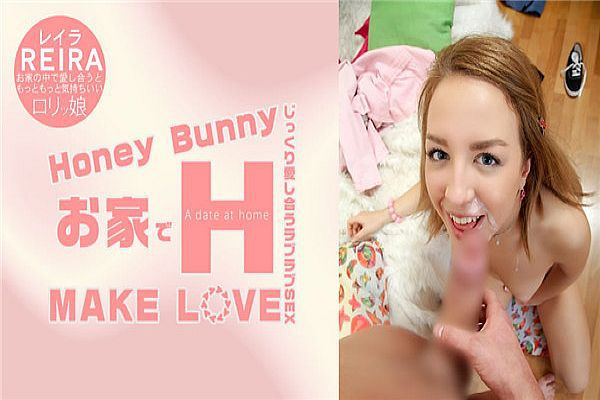 Honey Bunny お家でH MAKE LOVE Reira / レイラ